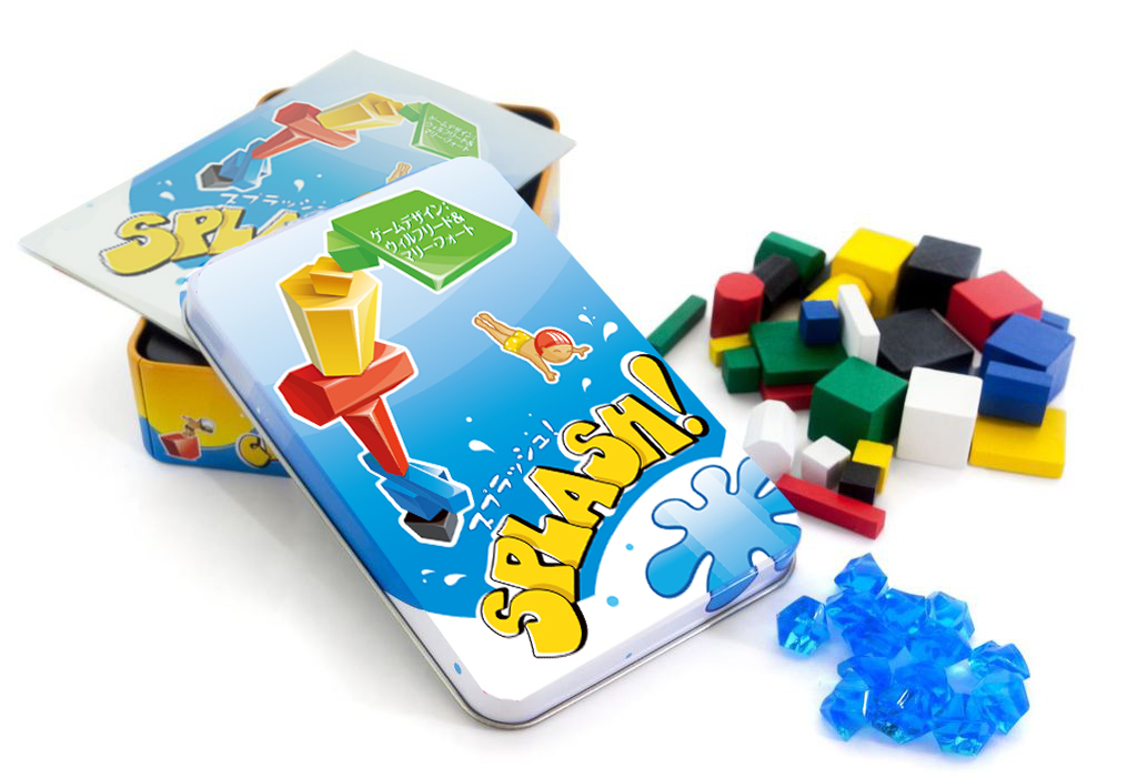 box_components_splash