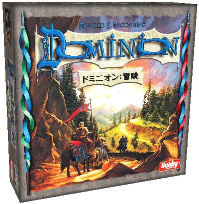 box_domi_adventures_left_jp