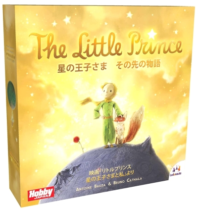 box_little_prince_rising_to_the_stars