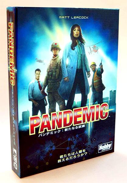 box_pandemic2013_r-1