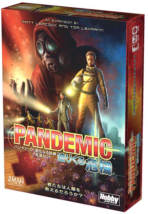 box_pandemic_otb_jp