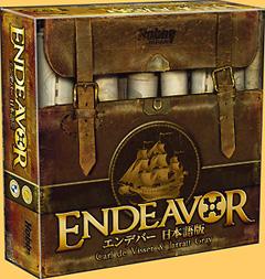 endavor_box