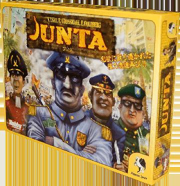 junta_box
