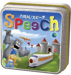 speech_box