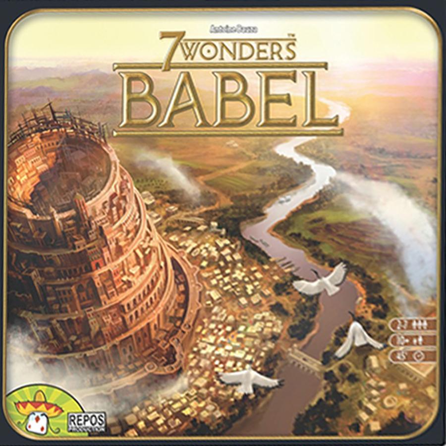 世界の七不思議:バベル/BABEL