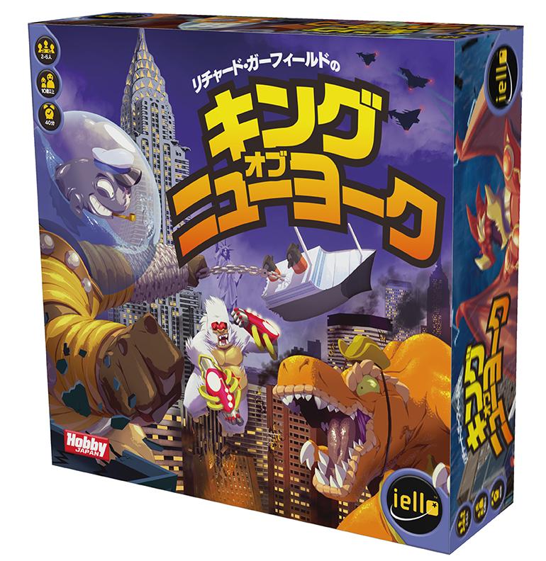 box_kot_new_york_jp-1