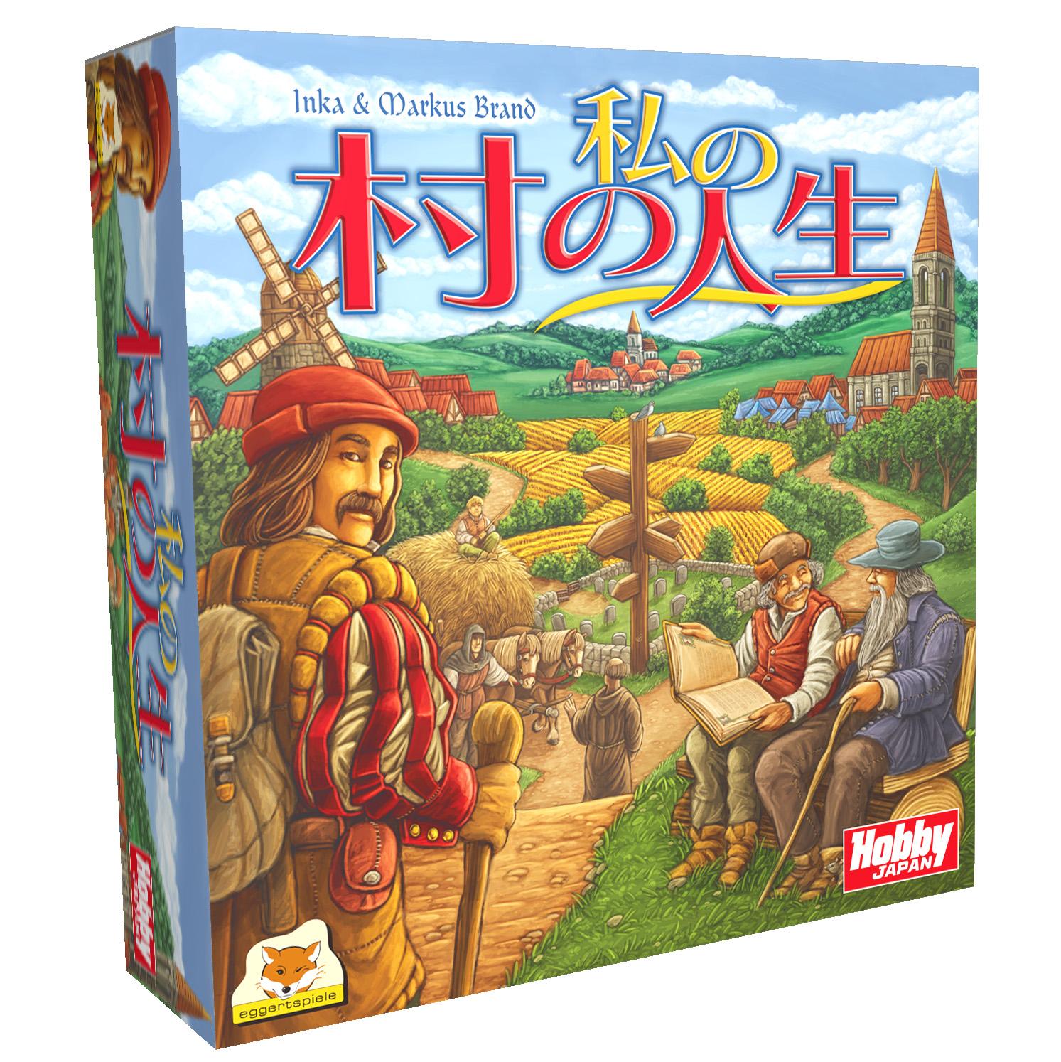 box_my_village_jp