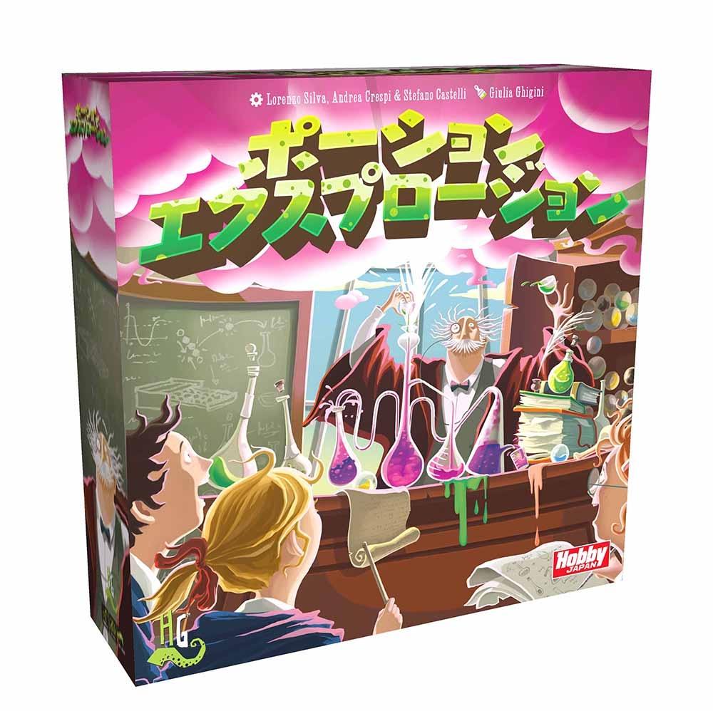 box_potion_explosion_jp_left