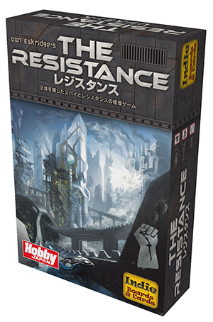 box_resistance_right