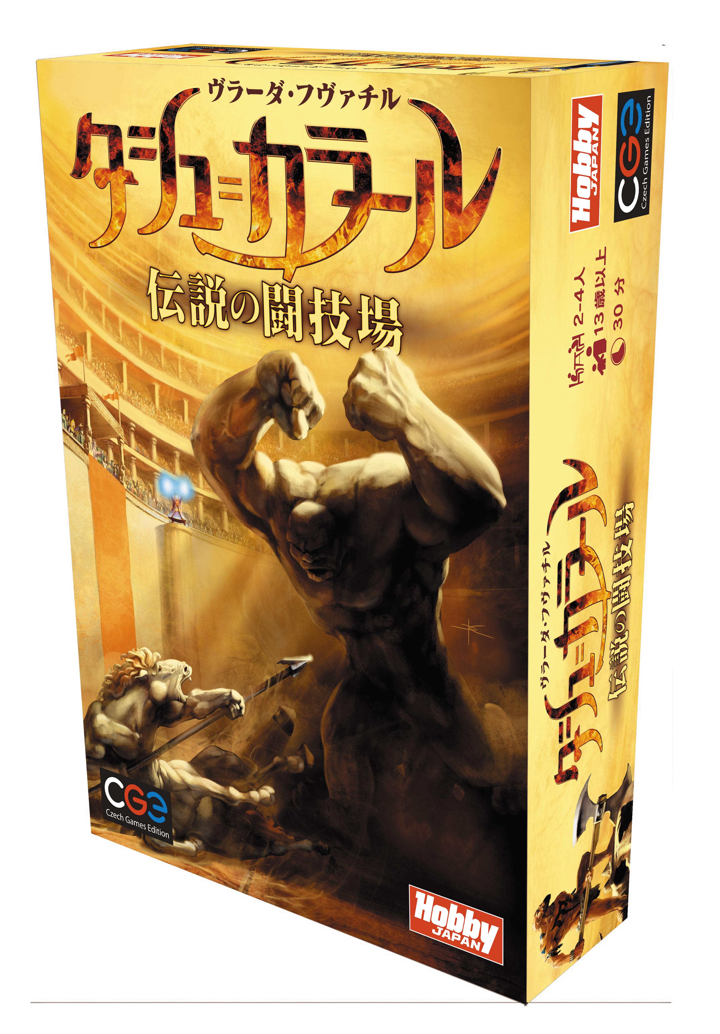 box_tash_kalar_jp