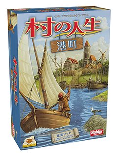 box_village_port_jp