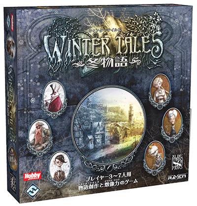 box_winter_tales_jp