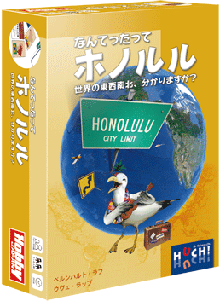 honolulu_jp_vbox