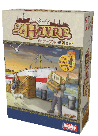 le_havre_packcage