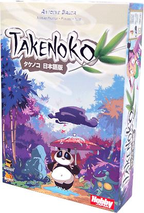 takenoko_box