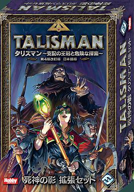 talisman_reape_box_jp