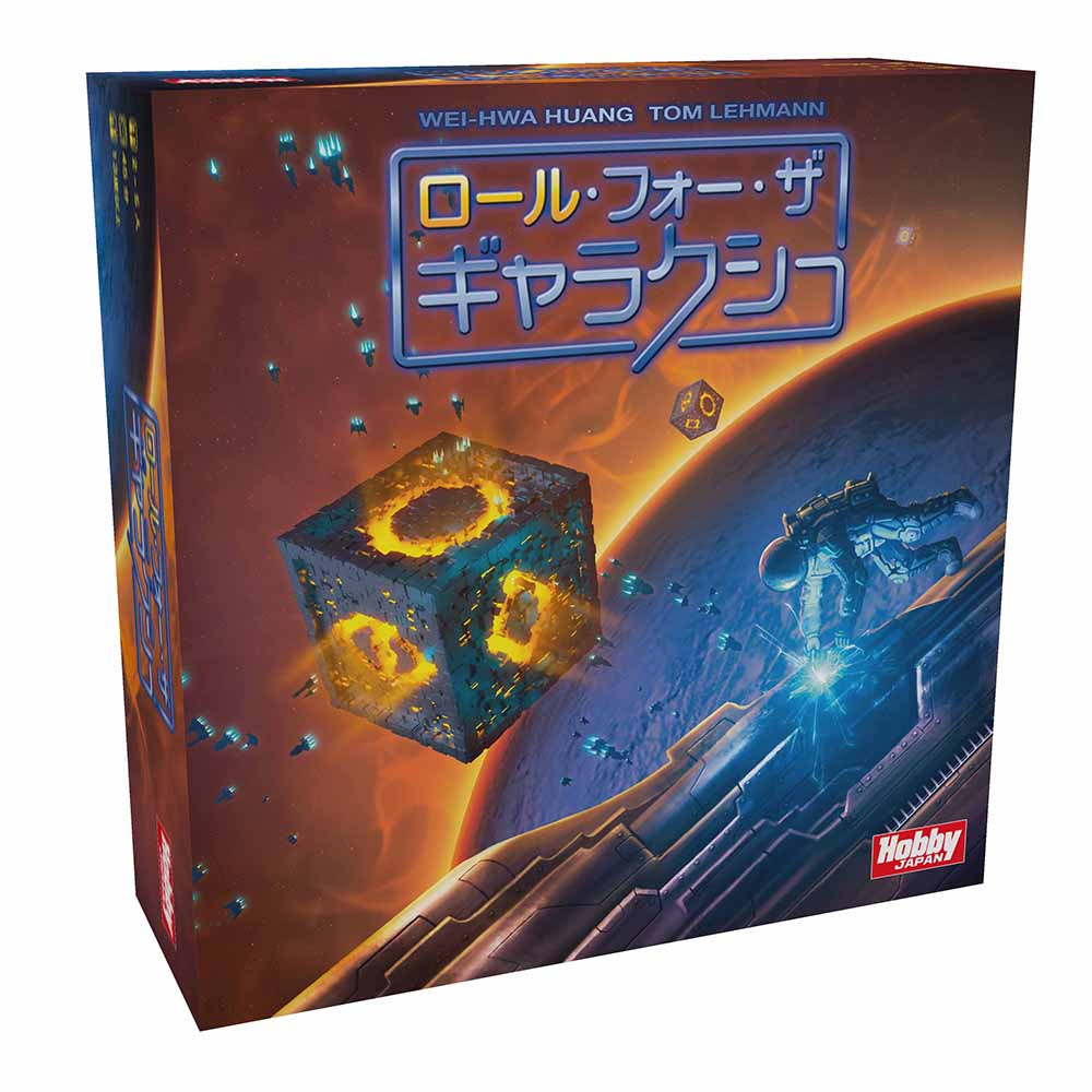 box_3ddata_roll_FTG_jp_left