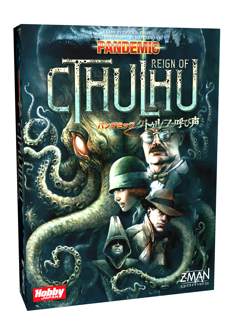 box_pandemic_call_of_cthulhu_left_jp