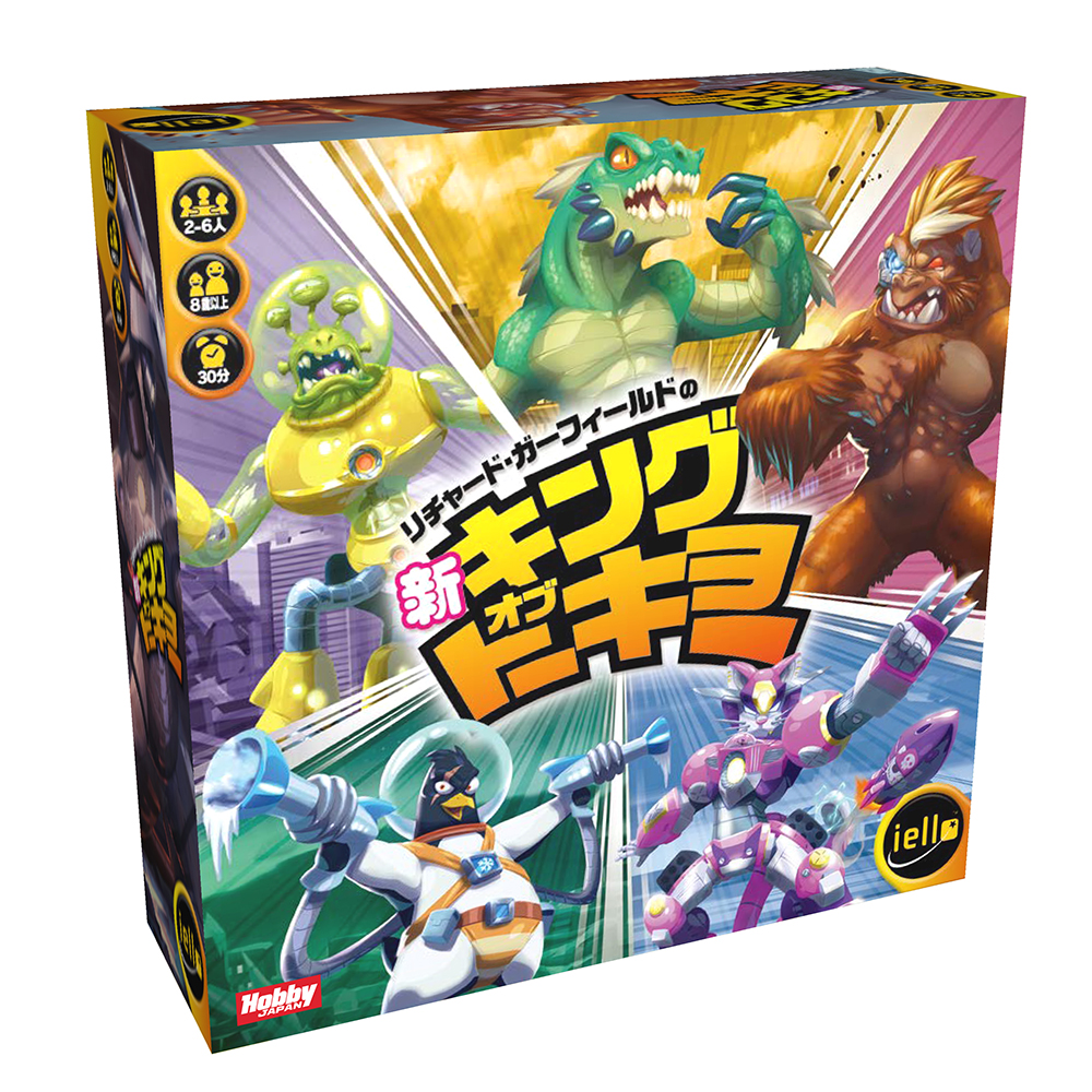 box_king_of_tokyo_new_left_jp