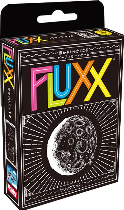 fluxx50_p_box_left