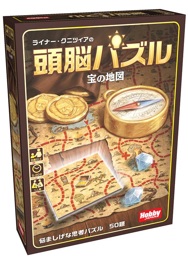 box_zuno_puzzle_brains_left_jp