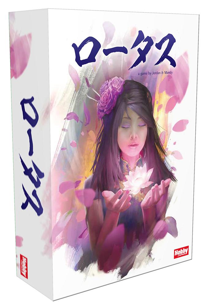 box_lotus_jp_left