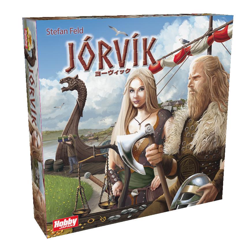 box_jorvik_jp_left