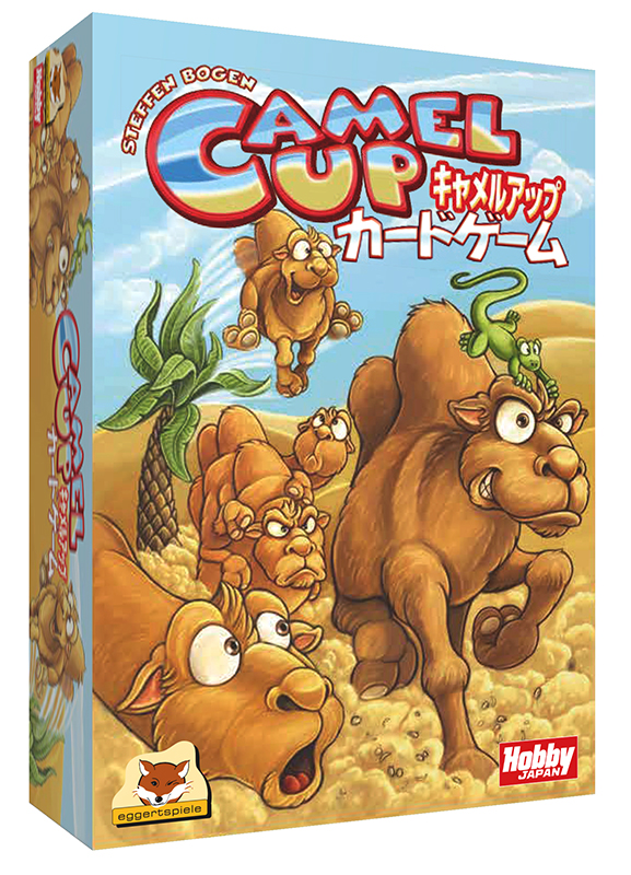 box_camelup_cardgame_left_jp