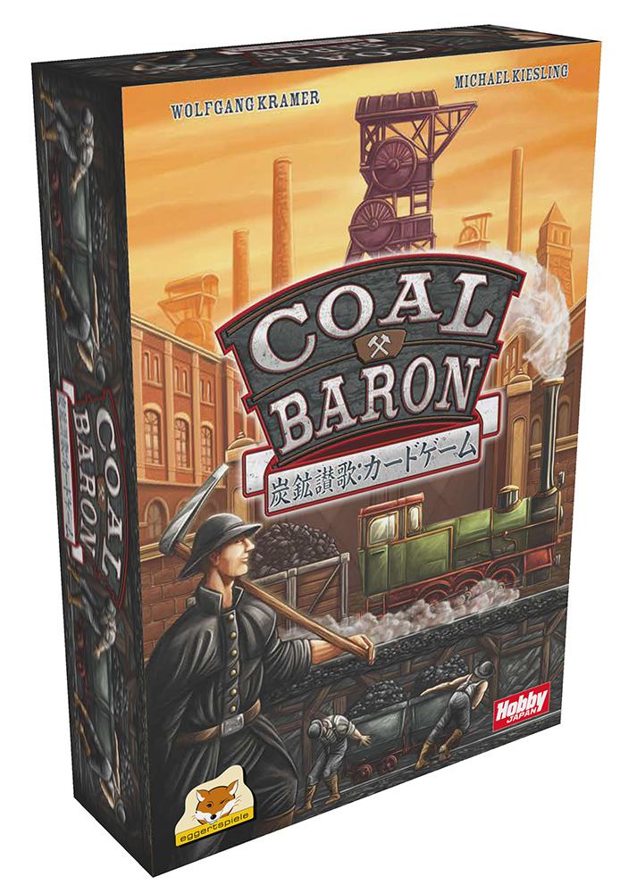 box_coal_baron_cardgame_jp_left