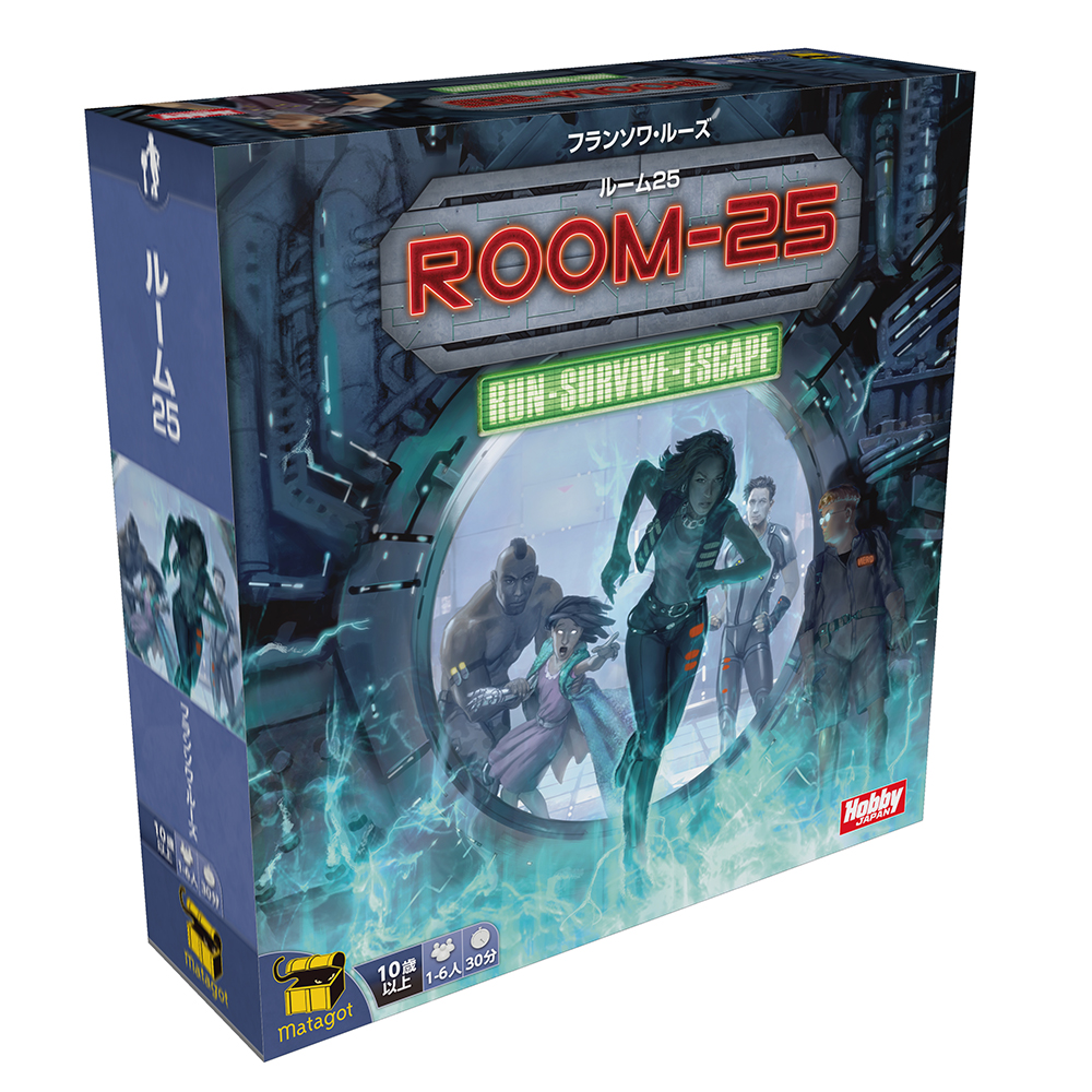 box_room25_2016_left