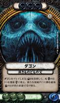 kpf_card_comp2