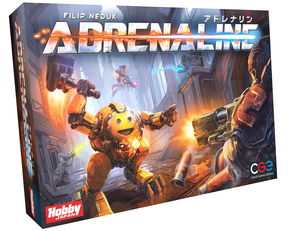 box_adrenaline_jp_left