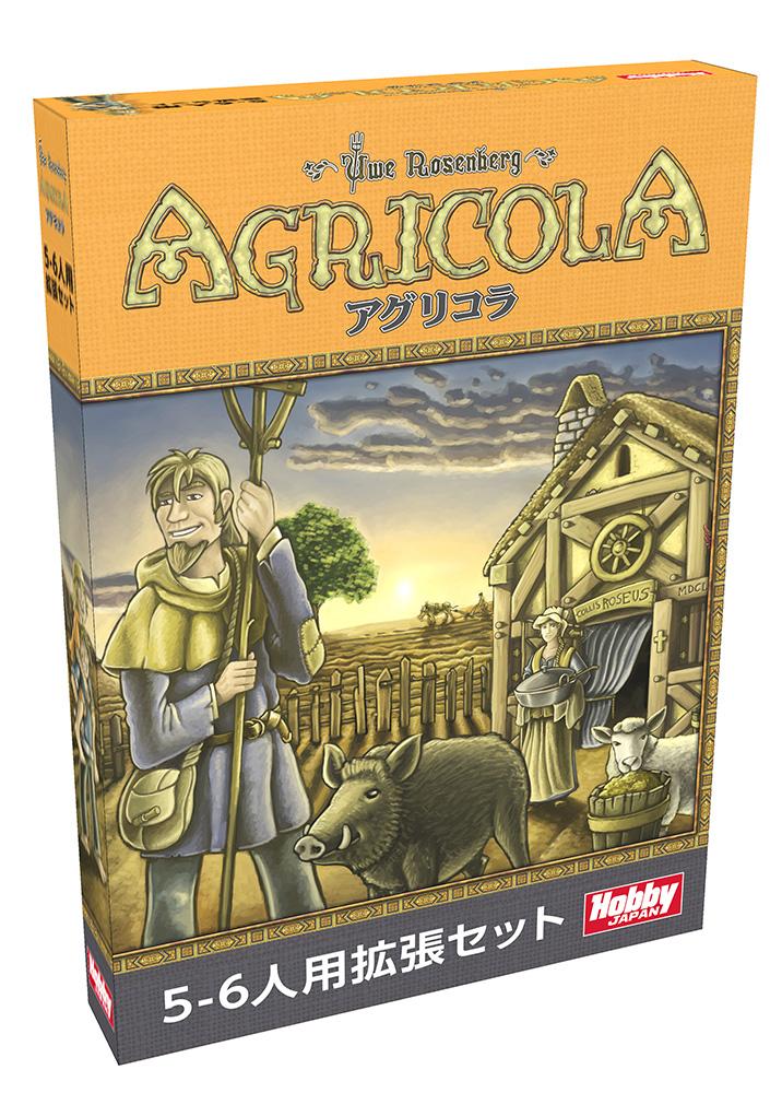 box_aglicora_5-6ex_jp_left