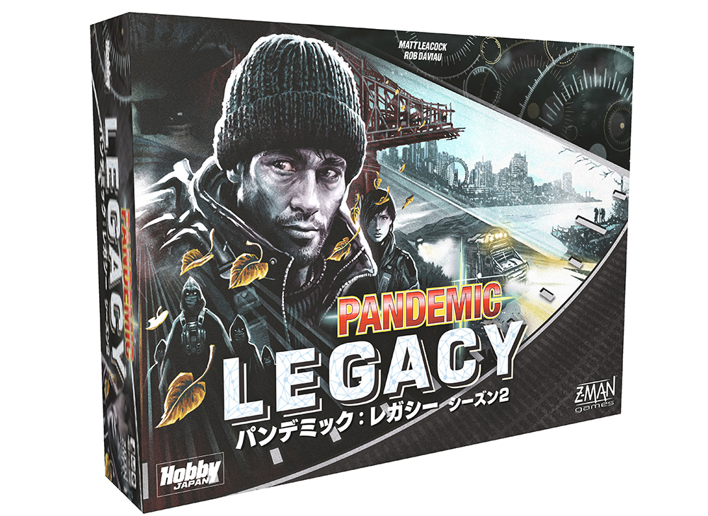 box_pandemic_lgasy2_black_jp_left