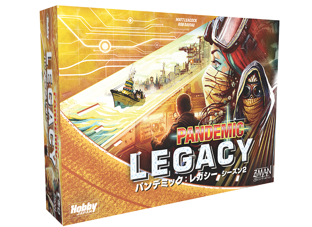 box_pandemic_lgasy2_yellow_jp_left