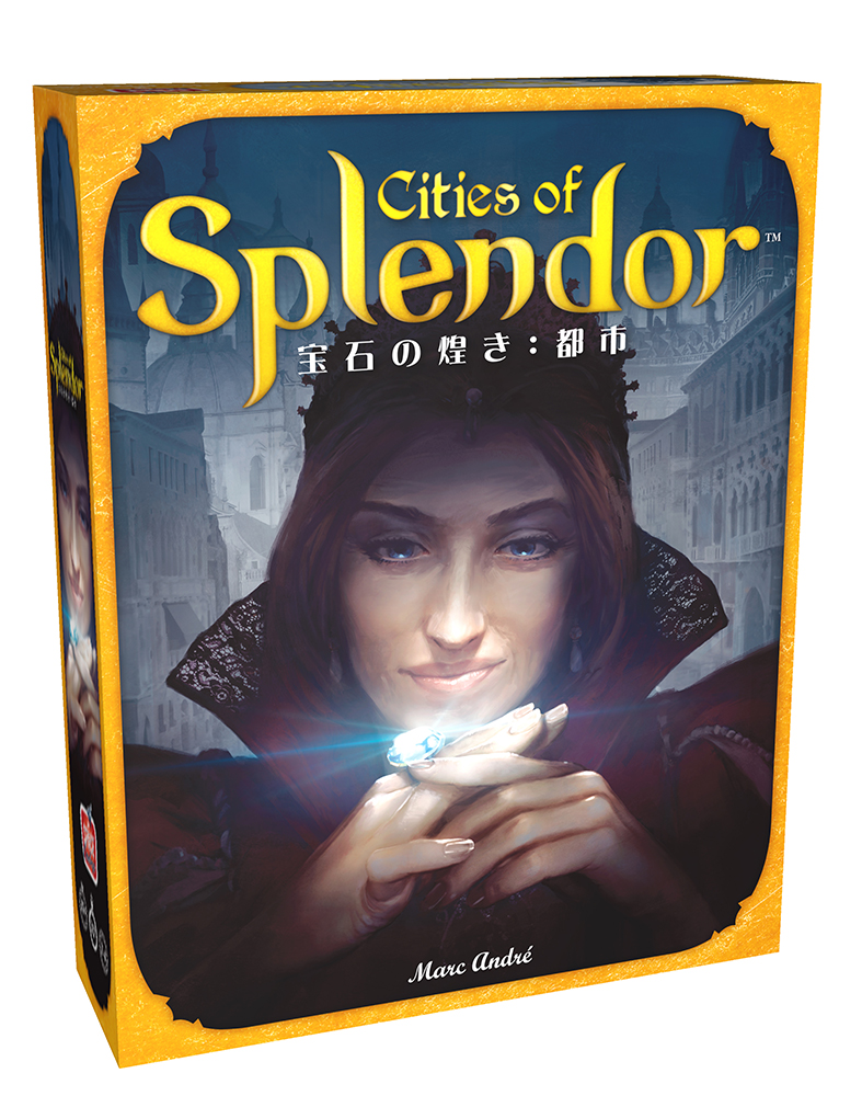 box_splendor_cities_jp_left