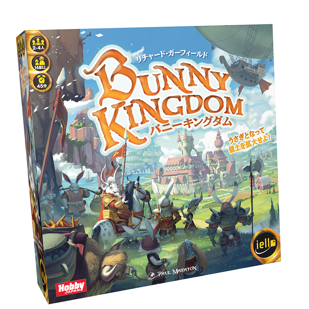 box_bunny_kingdom_jp_left