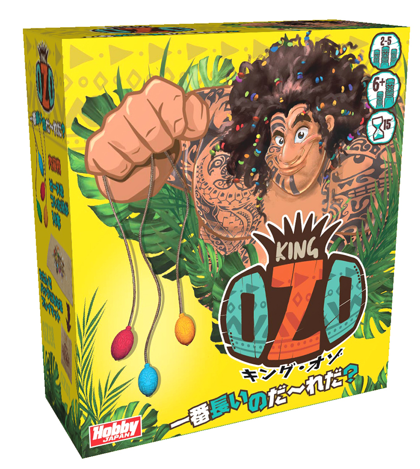 box_ozo_jp_left