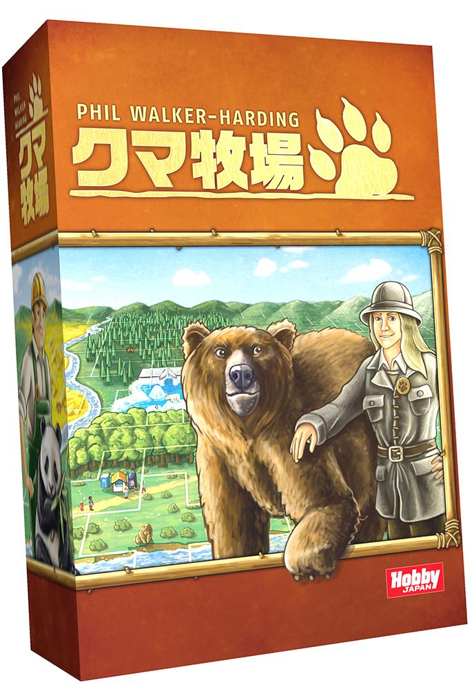 box_bearpark_jp_left