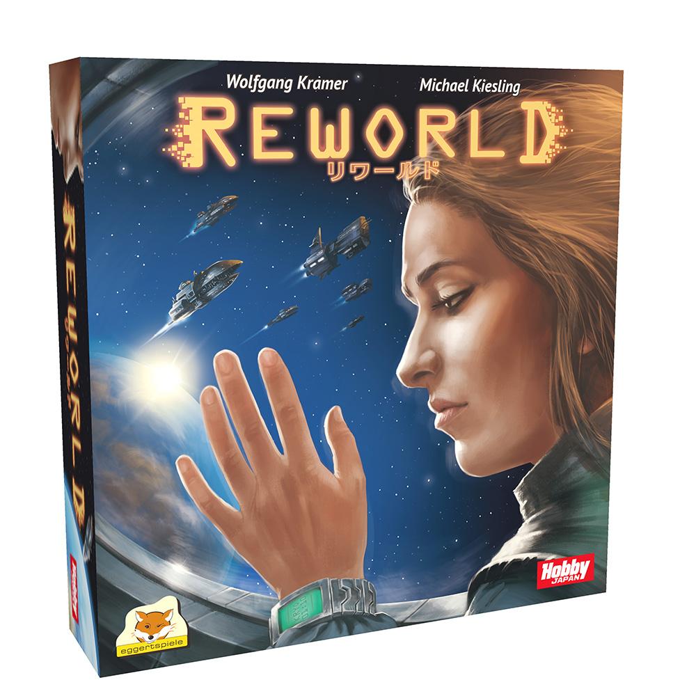 box_reworld_jp_left