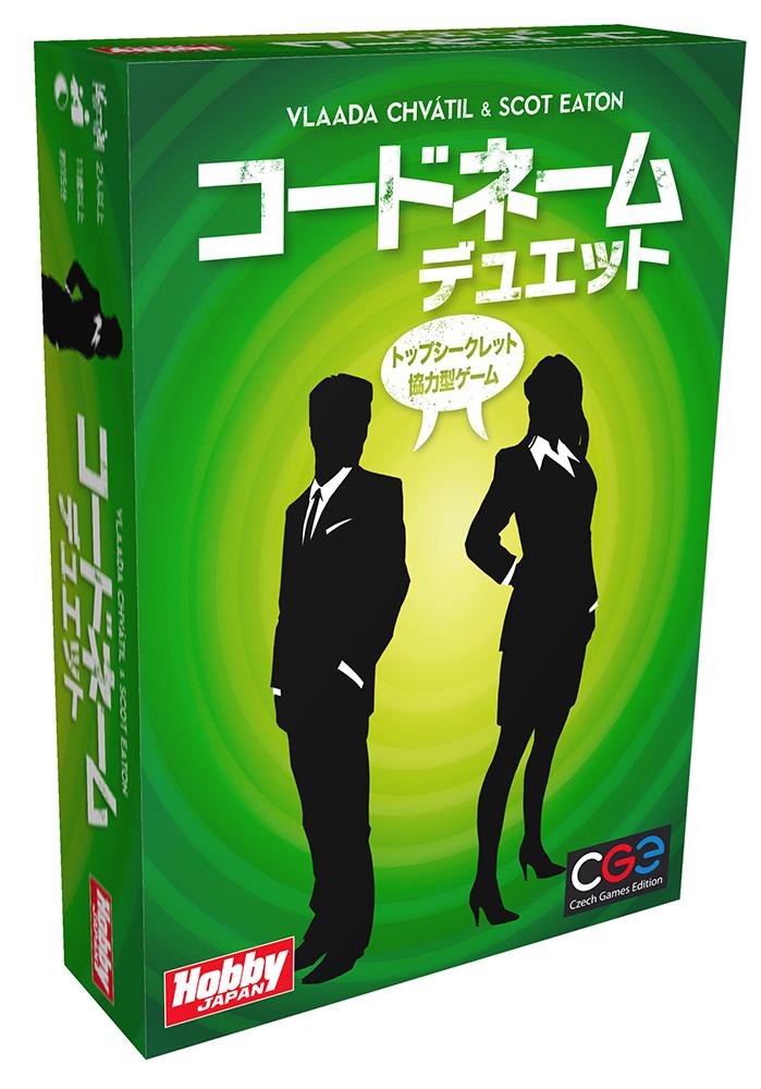 box_CodeName_duet_box_left_JP