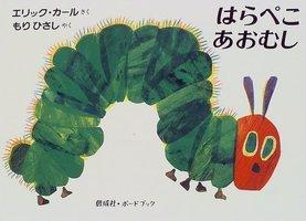 【絵本10選】子どもに絶対読み聞かせたい至高の絵本たち