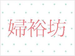 Women Wealths Company Ltd.