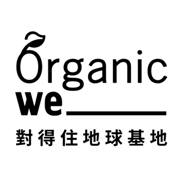Organic We Corporate Solution Ltd.