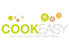 CookEasy Tuen Mun Shop