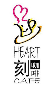 Heart Café