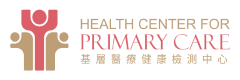 Health Center For Primary Care