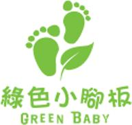 Greenbaby