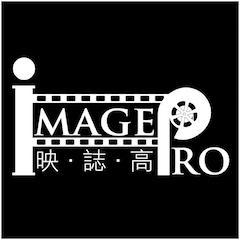 Image Pro