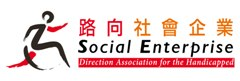 Social Enterprise of Direction Association for the Handicapped